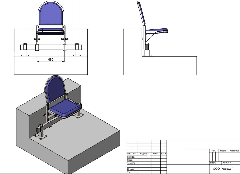 Чертеж кресла кд-08-2