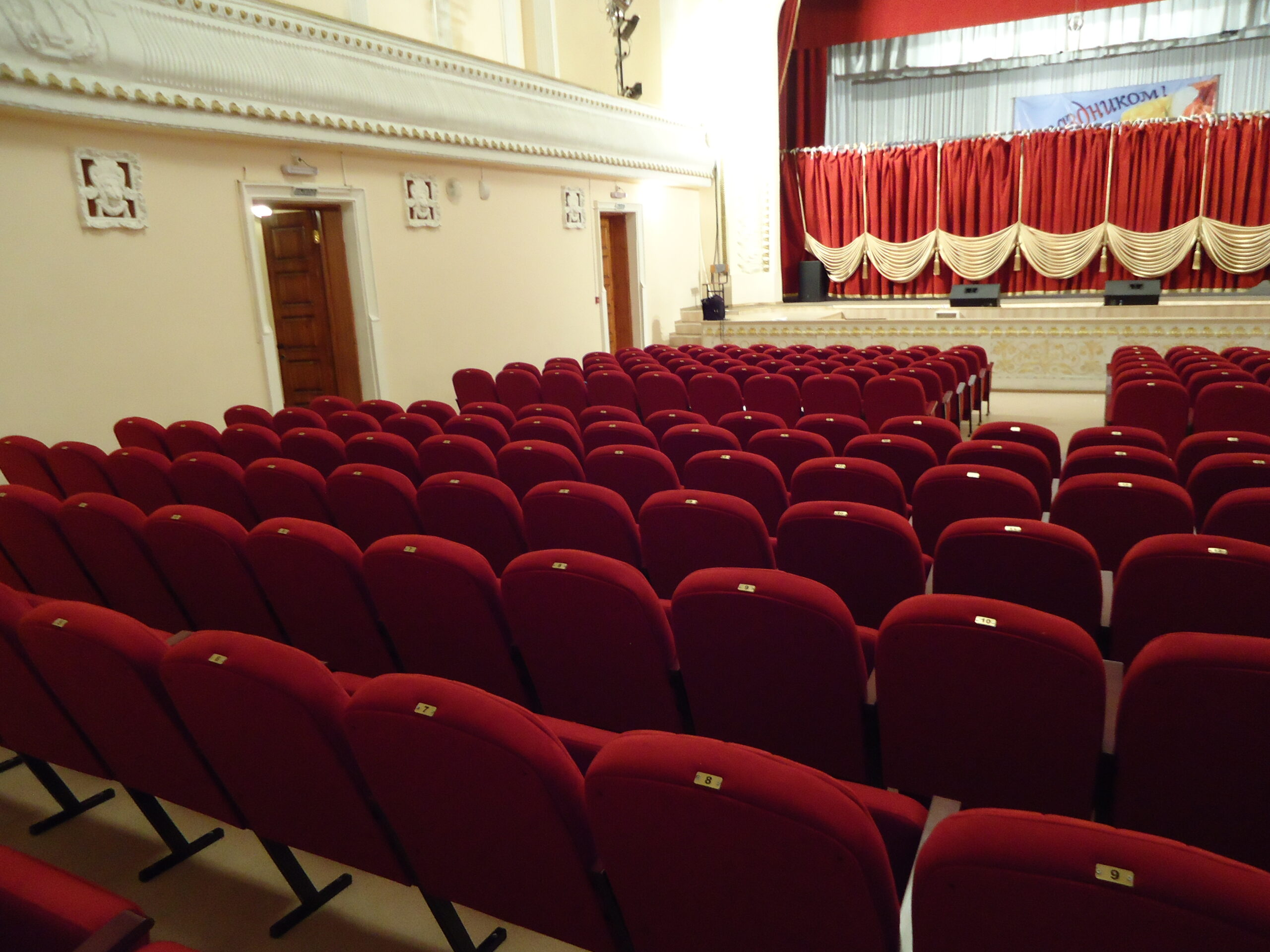 teatr kd-155